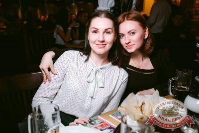 «Дыхание ночи»: Dj Shirshnev (Москва), 18 февраля 2017 - Ресторан «Максимилианс» Тюмень - 21