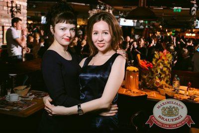 «Дыхание ночи»: Dj Shirshnev (Москва), 18 февраля 2017 - Ресторан «Максимилианс» Тюмень - 22