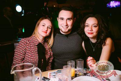 «Дыхание ночи»: Dj Shirshnev (Москва), 18 февраля 2017 - Ресторан «Максимилианс» Тюмень - 26