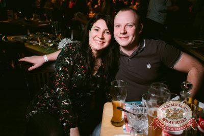 «Дыхание ночи»: Dj Shirshnev (Москва), 18 февраля 2017 - Ресторан «Максимилианс» Тюмень - 27