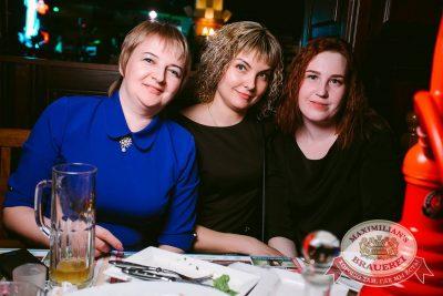 «Дыхание ночи»: Dj Shirshnev (Москва), 18 февраля 2017 - Ресторан «Максимилианс» Тюмень - 28