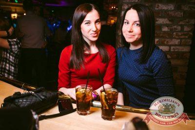«Дыхание ночи»: Dj Shirshnev (Москва), 18 февраля 2017 - Ресторан «Максимилианс» Тюмень - 31