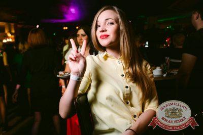 «Дыхание ночи»: Dj Shirshnev (Москва), 18 февраля 2017 - Ресторан «Максимилианс» Тюмень - 33