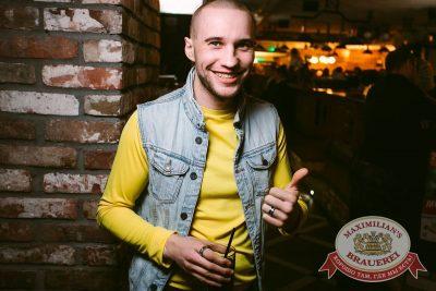 «Дыхание ночи»: Dj Shirshnev (Москва), 18 февраля 2017 - Ресторан «Максимилианс» Тюмень - 36