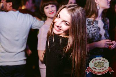 «Дыхание ночи»: Dj Shirshnev (Москва), 18 февраля 2017 - Ресторан «Максимилианс» Тюмень - 42