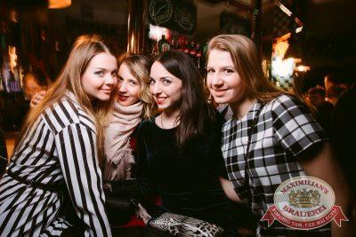 «Дыхание ночи»: Dj Shirshnev (Москва), 18 февраля 2017 - Ресторан «Максимилианс» Тюмень - 44