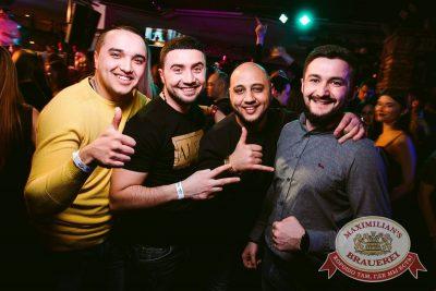 «Дыхание ночи»: Dj Shirshnev (Москва), 18 февраля 2017 - Ресторан «Максимилианс» Тюмень - 46