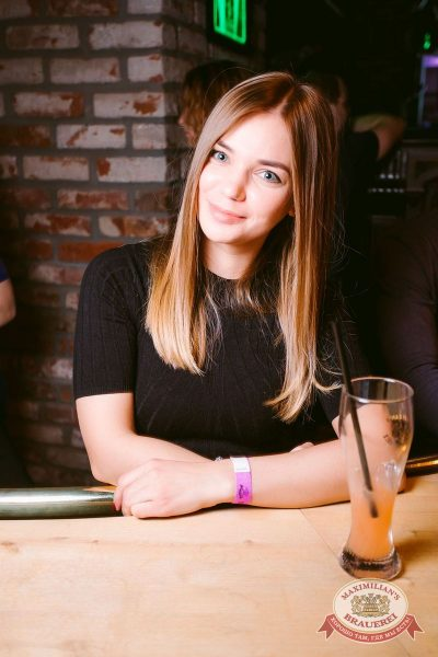 «Дыхание ночи»: Dj Shirshnev (Москва), 18 февраля 2017 - Ресторан «Максимилианс» Тюмень - 50