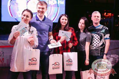 Елена Темникова, 22 февраля 2017 - Ресторан «Максимилианс» Тюмень - 12