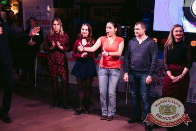 Елена Темникова, 22 февраля 2017 - Ресторан «Максимилианс» Тюмень - 14
