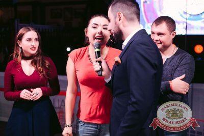 Елена Темникова, 22 февраля 2017 - Ресторан «Максимилианс» Тюмень - 16