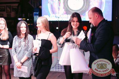 Елена Темникова, 22 февраля 2017 - Ресторан «Максимилианс» Тюмень - 20