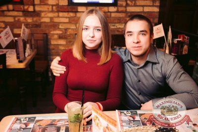 Елена Темникова, 22 февраля 2017 - Ресторан «Максимилианс» Тюмень - 25