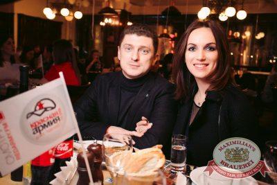 Елена Темникова, 22 февраля 2017 - Ресторан «Максимилианс» Тюмень - 26