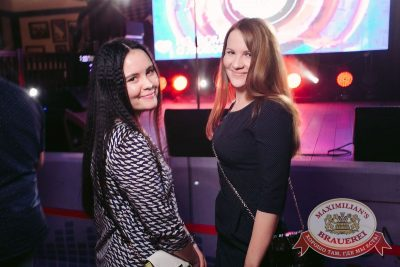 Елена Темникова, 22 февраля 2017 - Ресторан «Максимилианс» Тюмень - 28