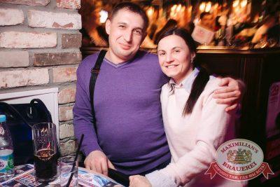 Елена Темникова, 22 февраля 2017 - Ресторан «Максимилианс» Тюмень - 30