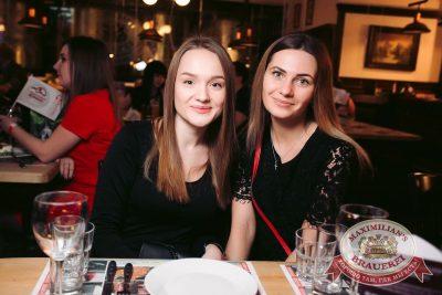Елена Темникова, 22 февраля 2017 - Ресторан «Максимилианс» Тюмень - 32