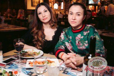 Елена Темникова, 22 февраля 2017 - Ресторан «Максимилианс» Тюмень - 33