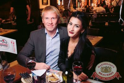 Елена Темникова, 22 февраля 2017 - Ресторан «Максимилианс» Тюмень - 34
