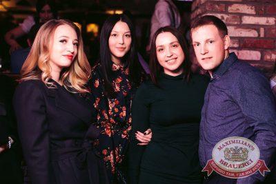 Елена Темникова, 22 февраля 2017 - Ресторан «Максимилианс» Тюмень - 38