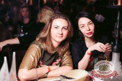 Елена Темникова, 22 февраля 2017 - Ресторан «Максимилианс» Тюмень - 41