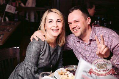 Елена Темникова, 22 февраля 2017 - Ресторан «Максимилианс» Тюмень - 42