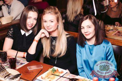 Елена Темникова, 22 февраля 2017 - Ресторан «Максимилианс» Тюмень - 43