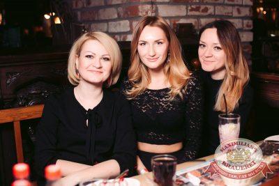 Елена Темникова, 22 февраля 2017 - Ресторан «Максимилианс» Тюмень - 44