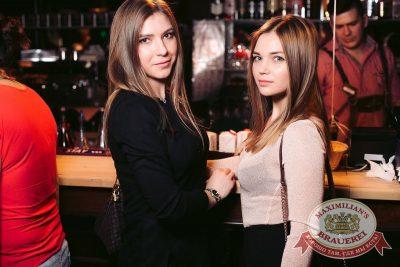 Елена Темникова, 22 февраля 2017 - Ресторан «Максимилианс» Тюмень - 46