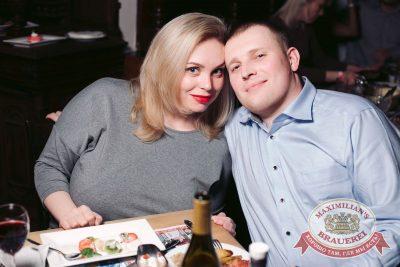 Елена Темникова, 22 февраля 2017 - Ресторан «Максимилианс» Тюмень - 47