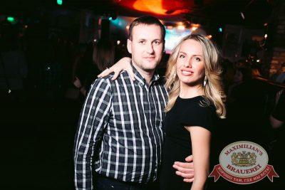 Елена Темникова, 22 февраля 2017 - Ресторан «Максимилианс» Тюмень - 50