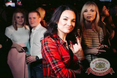 Елена Темникова, 22 февраля 2017 - Ресторан «Максимилианс» Тюмень - 53