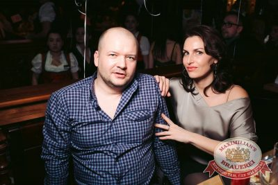 Елена Темникова, 22 февраля 2017 - Ресторан «Максимилианс» Тюмень - 56