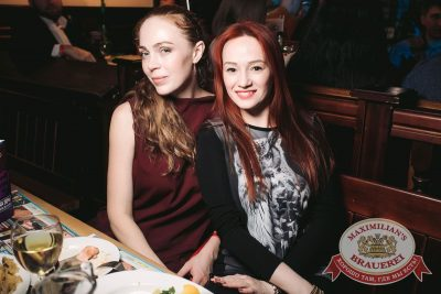 Елена Темникова, 22 февраля 2017 - Ресторан «Максимилианс» Тюмень - 61