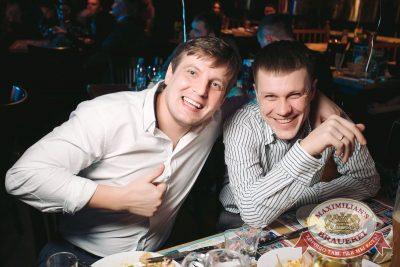 Елена Темникова, 22 февраля 2017 - Ресторан «Максимилианс» Тюмень - 62