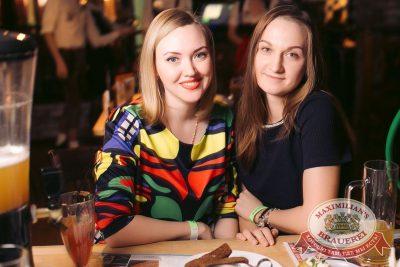День защитника Отечества, 23 февраля 2017 - Ресторан «Максимилианс» Тюмень - 34