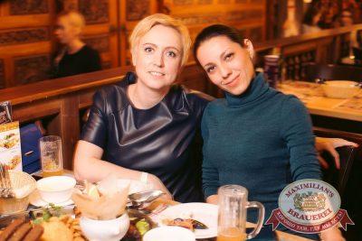 День защитника Отечества, 23 февраля 2017 - Ресторан «Максимилианс» Тюмень - 40