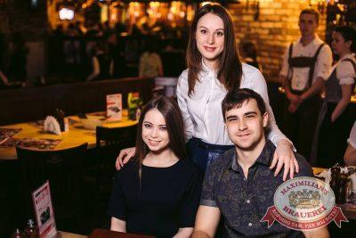 Трио «Смирнов, Иванов, Соболев» идуэт «Кукота иЧехов», 2 марта 2017 - Ресторан «Максимилианс» Тюмень - 23