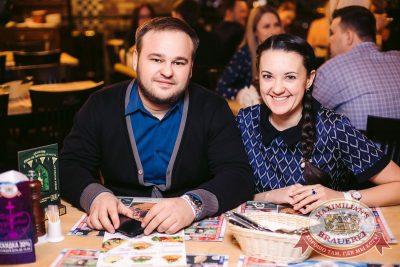 Трио «Смирнов, Иванов, Соболев» идуэт «Кукота иЧехов», 2 марта 2017 - Ресторан «Максимилианс» Тюмень - 30