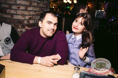Трио «Смирнов, Иванов, Соболев» идуэт «Кукота иЧехов», 2 марта 2017 - Ресторан «Максимилианс» Тюмень - 34