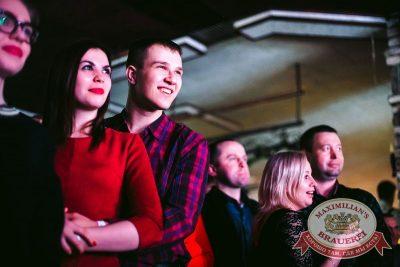 Трио «Смирнов, Иванов, Соболев» идуэт «Кукота иЧехов», 2 марта 2017 - Ресторан «Максимилианс» Тюмень - 37