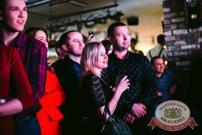 Трио «Смирнов, Иванов, Соболев» идуэт «Кукота иЧехов», 2 марта 2017 - Ресторан «Максимилианс» Тюмень - 38