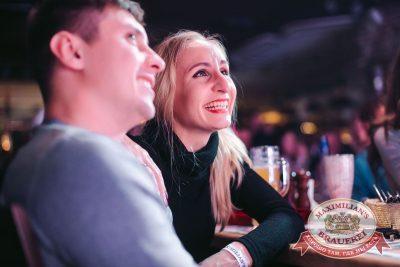 Трио «Смирнов, Иванов, Соболев» идуэт «Кукота иЧехов», 2 марта 2017 - Ресторан «Максимилианс» Тюмень - 39