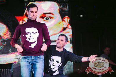 Трио «Смирнов, Иванов, Соболев» идуэт «Кукота иЧехов», 2 марта 2017 - Ресторан «Максимилианс» Тюмень - 7