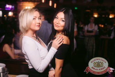 «Дыхание ночи»: Dj Vadim Adamov (Москва), 4 марта 2017 - Ресторан «Максимилианс» Тюмень - 10