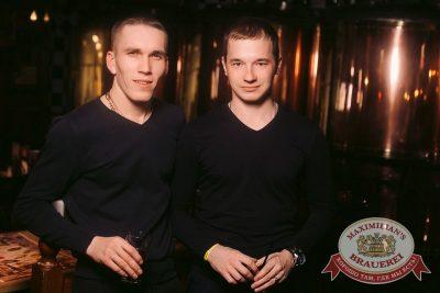 «Дыхание ночи»: Dj Vadim Adamov (Москва), 4 марта 2017 - Ресторан «Максимилианс» Тюмень - 15