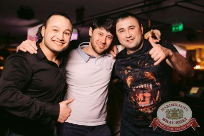 «Дыхание ночи»: Dj Vadim Adamov (Москва), 4 марта 2017 - Ресторан «Максимилианс» Тюмень - 22