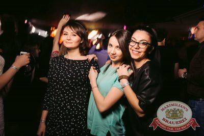 «Дыхание ночи»: Dj Vadim Adamov (Москва), 4 марта 2017 - Ресторан «Максимилианс» Тюмень - 24