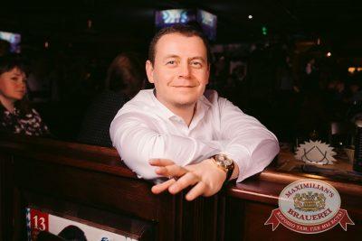 «Дыхание ночи»: Dj Vadim Adamov (Москва), 4 марта 2017 - Ресторан «Максимилианс» Тюмень - 29