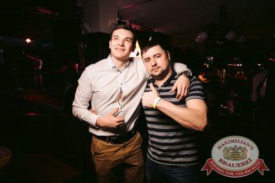 «Дыхание ночи»: Dj Vadim Adamov (Москва), 4 марта 2017 - Ресторан «Максимилианс» Тюмень - 43